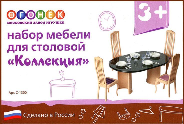 Набор мебели для столовой Коллекция Краснодар Интернет-магазин Детство