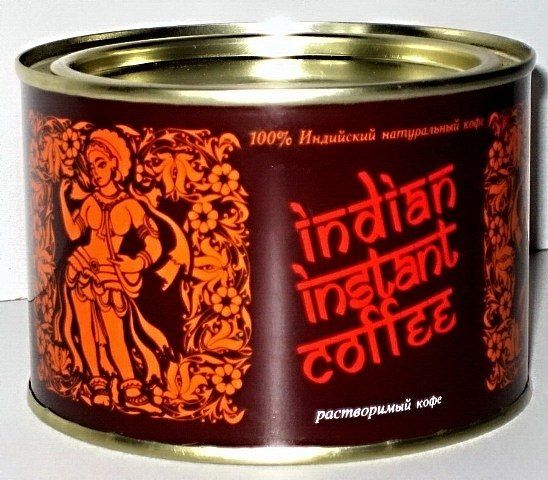 Индийский кофе. Восстанови советское детство - http://samoe-vazhnoe.blogspot.ru/