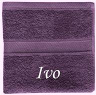 Handdoek met naam als kado voor een goede vriend. Leuk in combinatie met een gastendoek, douchelaken en strandlaken.