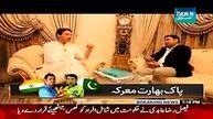 InfoWorld : Dawn News Special (Na Imran Ka Na Qadri Ka..Mulk M...