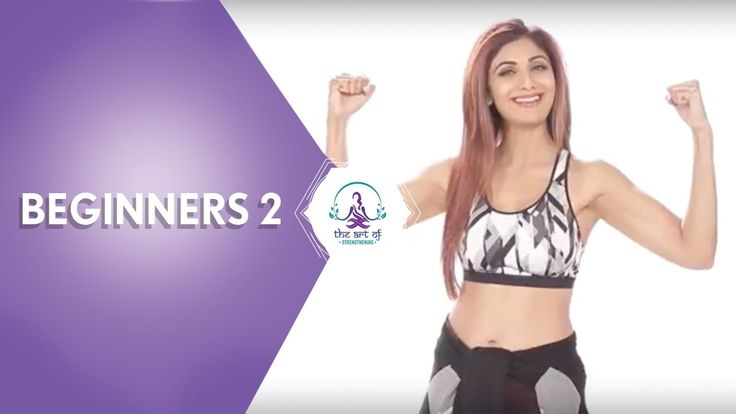 Workout Shilpa Shetty Health Fitness Yoga : Triangle Pose Extend arms out to sides, then bend over your right leg.Stand with feet about 3 feet apart.