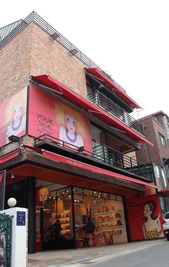 YOUK SHIM WON Store @ Garosu-gil, Seoul, Korea © GalleryAM Co., Ltd
