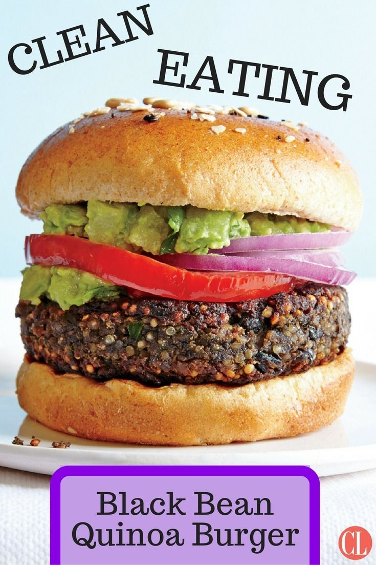 572 best vegetarian recipes images on pinterest savory snacks recipe makeover the ultimate black bean burger forumfinder Image collections
