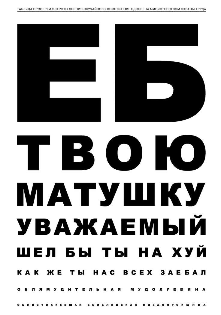 хехе нациёнальный колорит)
