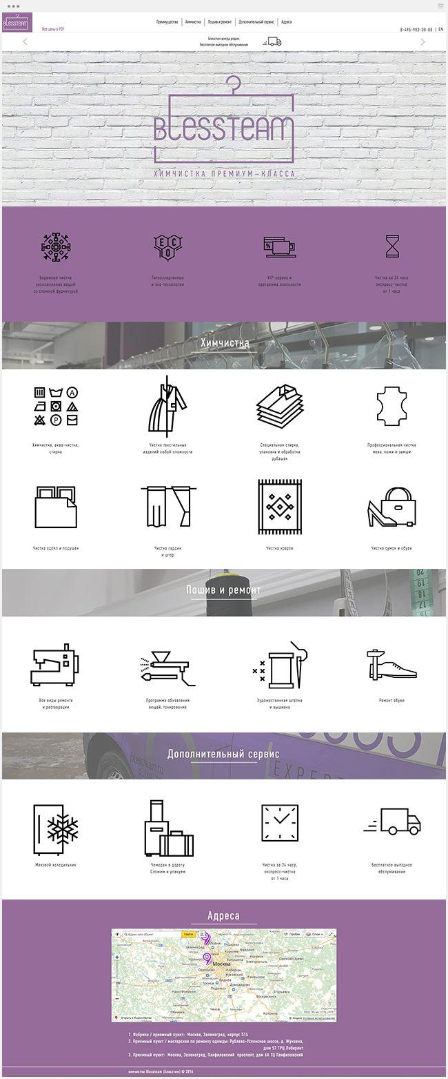Blessteam | Laundry Service