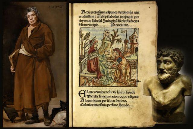 Αναμνήσεις από το μέλλον του χθές : Ο Αγαλματοπώλης, Μύθος Αισώπου - The Statueman, My...