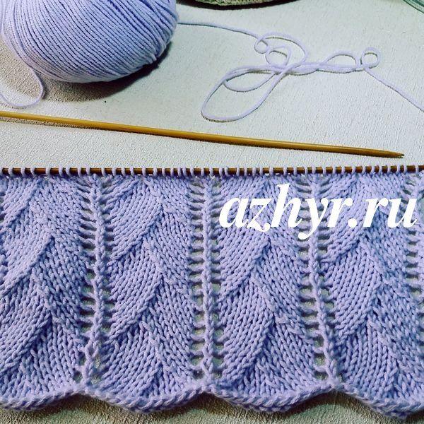 № 206 Ажурный узор для вязания спицами