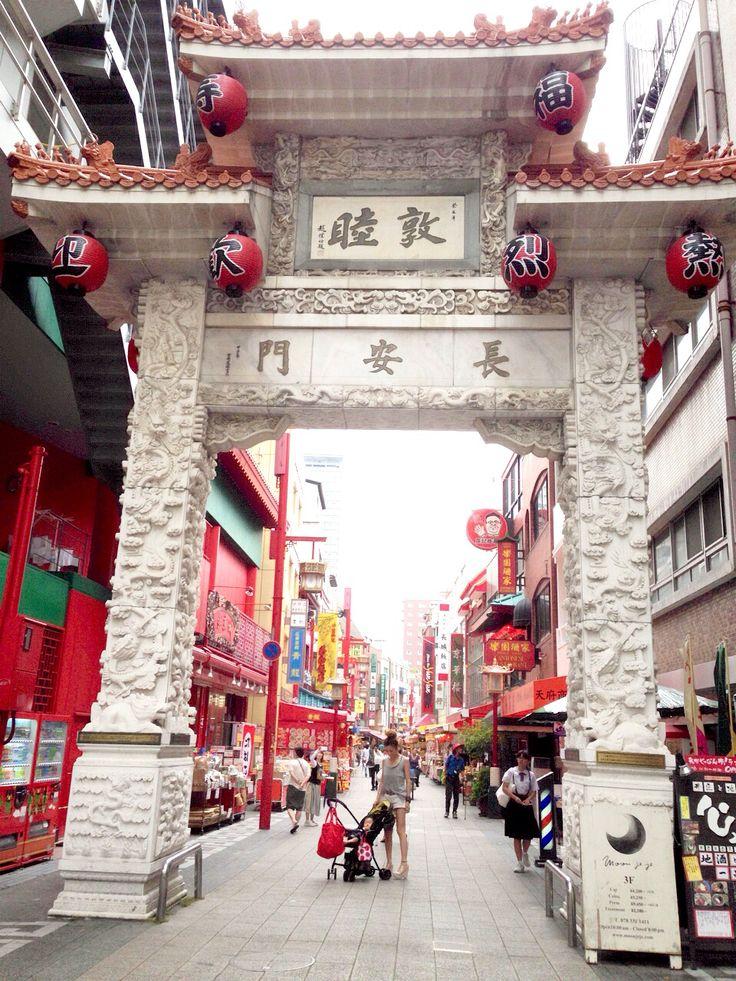 Chinatown : nankin-machi Kobe , Japan