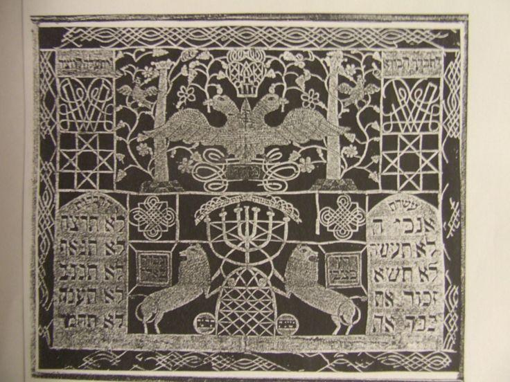Jewish_papercutting.JPG (2048×1536)