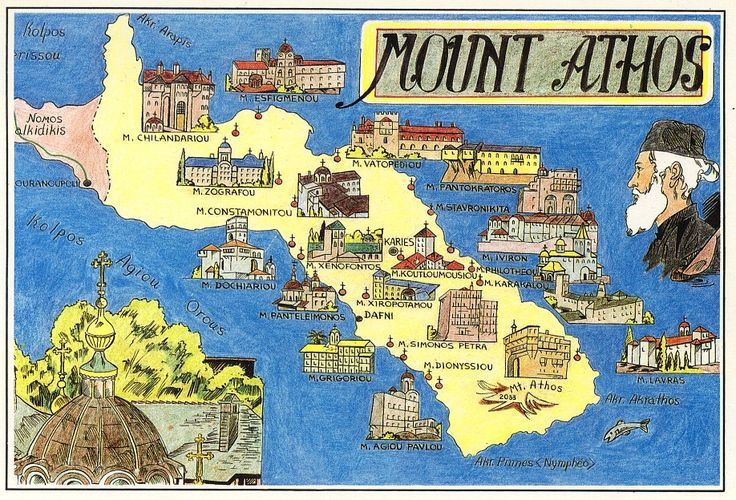 """""""A trip to Mount Athos in 1936 by two American graduate students provides them with a wonderful introduction to the treasure of Orthodoxy."""""""