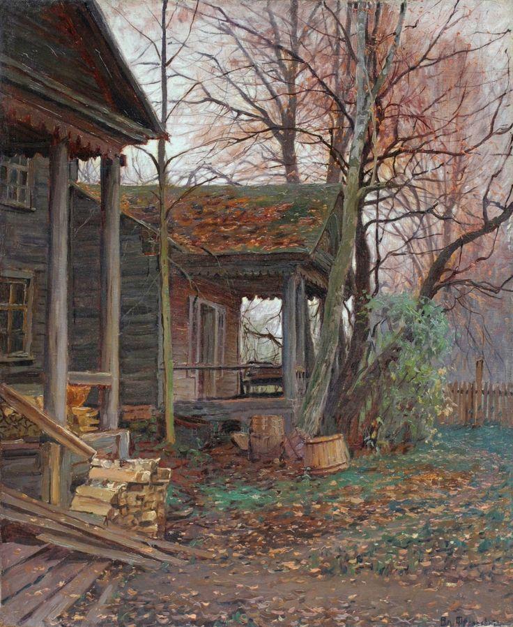 Федорович Владимир Николаевич (1871-1937) «Осеннее крыльцо» 1920-е