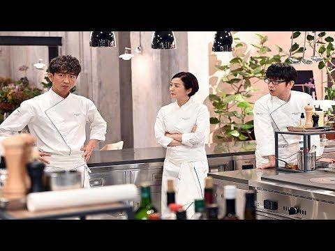 グランメゾン東京 第8話 2019年12月8日 - YouTube   グランメゾン東京, 東京, 拓哉