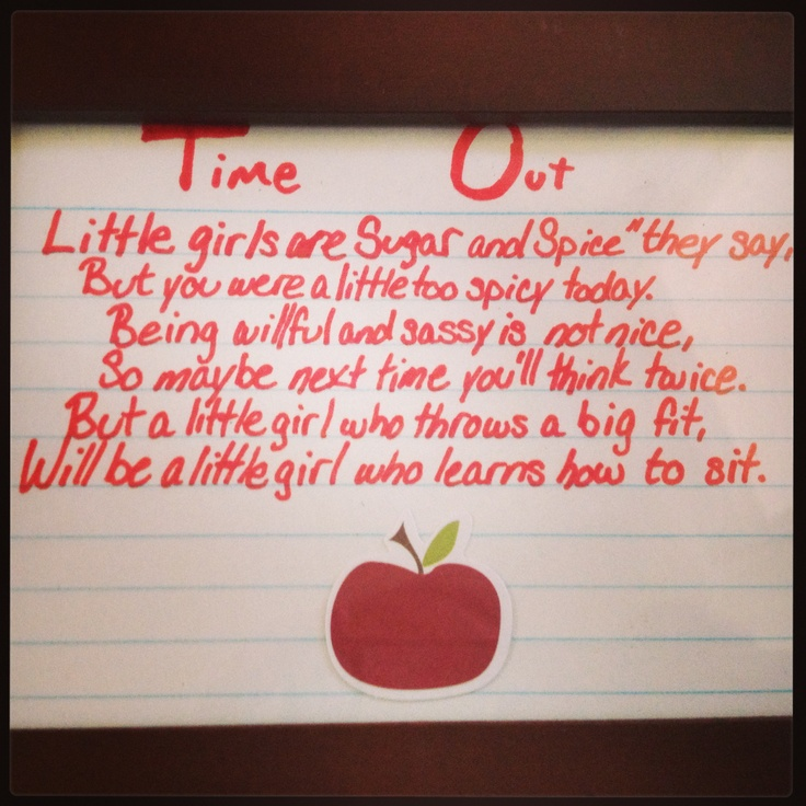 Ok, I am 100% going to use this poem when Lideeya gets to the time out stage! This is too awesome!