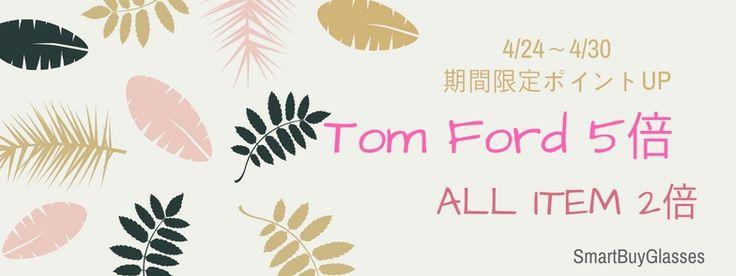 【楽天市場】【楽天海外直送】Tom Fordトムフォード サングラス メンズTom Ford FT0336 LEO 05K送料無料52サイズ 正規品 安い ケース&クロス付 クロス付:SmartBuyGlasses