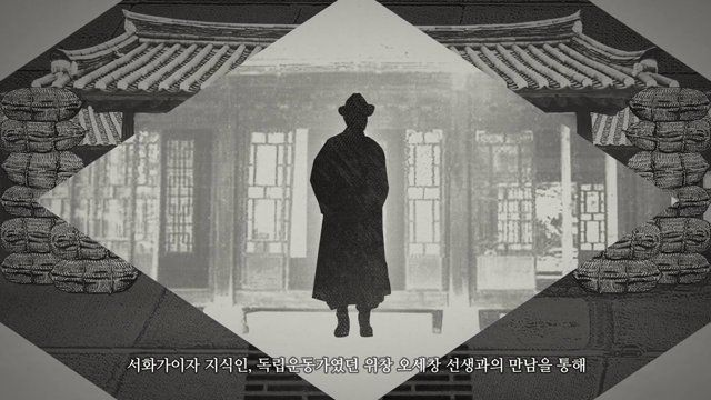 KanSong Art And Culture Foundation KanSong Introduction Film This Film currently showing at Dongdaemun Design Plaza (DDP) in Seoul, Korea PRODUCTION: BE (www.vi-be.com) Executive Produced by 구범석 Bryan Ku Written, Directed by 유후용 Hoo-Yong Yoo Partner Narration by 김민석 Min-Seok KIM Design by AOAO Original Score by Willow music