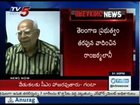 "High Court Judgement On ""Phone Tapping"" Issue By Today Evening : TV5 News"
