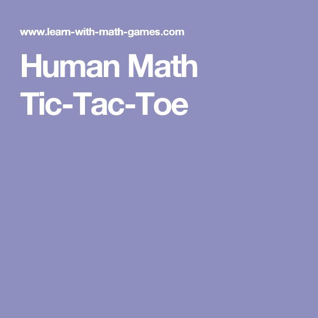 Human  Math  Tic-Tac-Toe