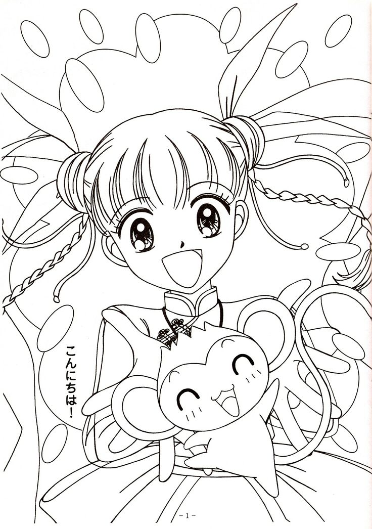httpwwwoasidelleanimecomminisiticoloraredr_rin coloring bookscoloring