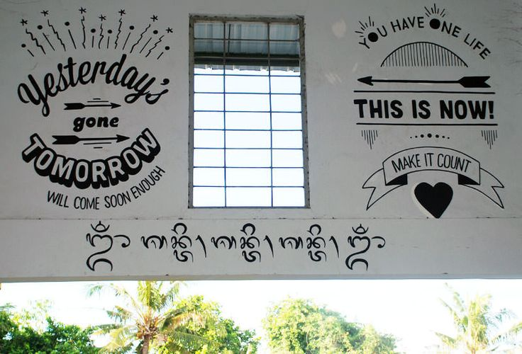 Mural in Bali