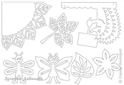 Мастер-класс День рождения Вырезание МК Идеи для детского праздника Бумага Картон фото 16