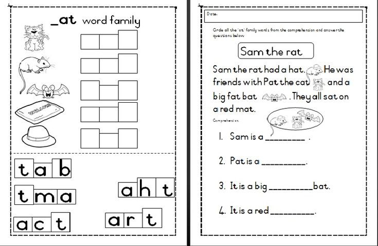 _at word family activities