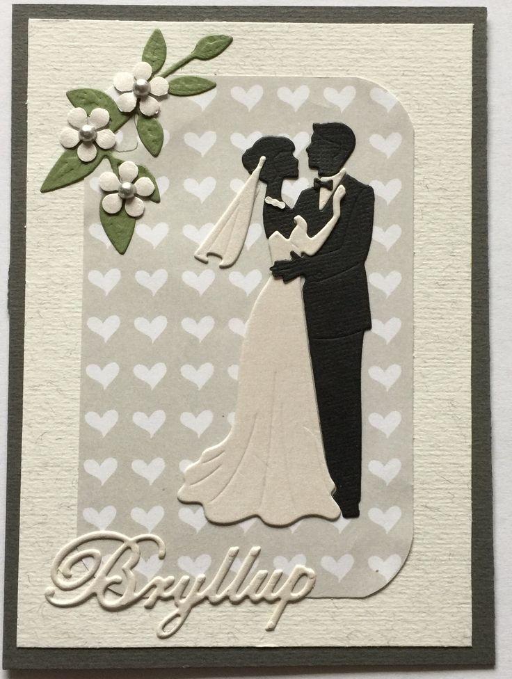 Как сделать открытку на свадьбу сестре