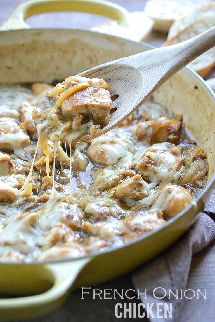 French Onion Chicken - Chunks of tender chicken tossed in a thick french onion gravy loaded with sautéed Vidalia onions and melted Swiss cheese.