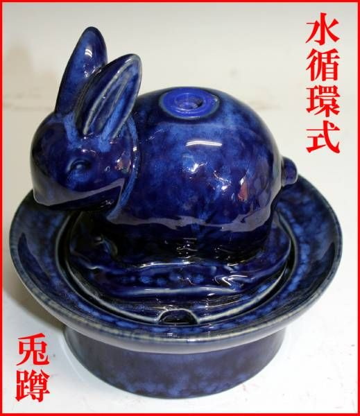 勝徳■水循環/陶器製「ウサギつくばい」兎蹲/納涼灯篭庭石園芸【楽天市場】