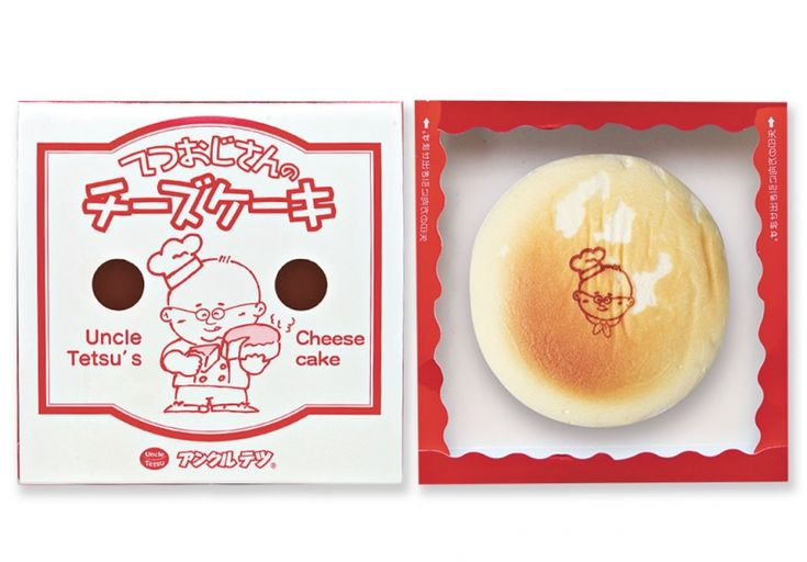Uncle Tetsu cheesecake dupe