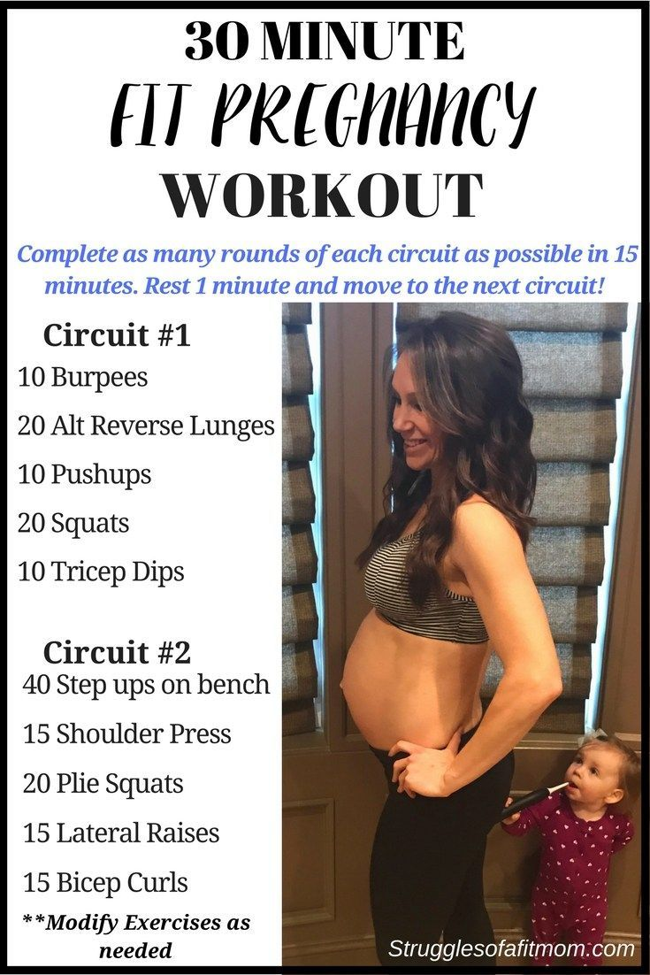 Quick 30 Minute Prenatal workout