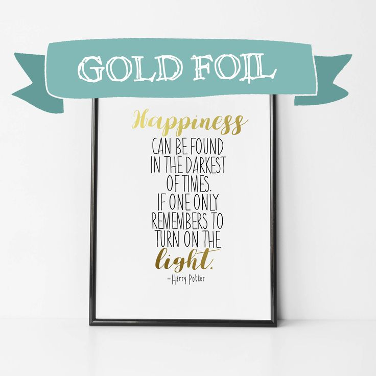 Download Harry Potter Nursery Print - You Are so Loved - Harry ...