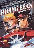 Riding Bean [DVD] [Eng/Jap] [1989]