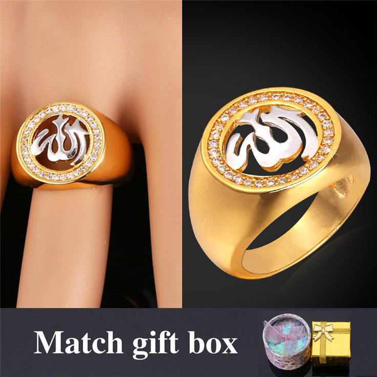 98 best Rings images on Pinterest Band rings Gold decorations and