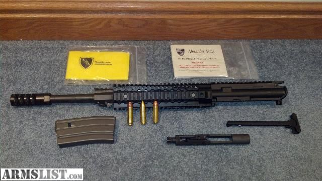ARMSLIST - For Sale: Alexander Arms .50cal Beowulf, Daniel Defense Rail, .50cal Ammo