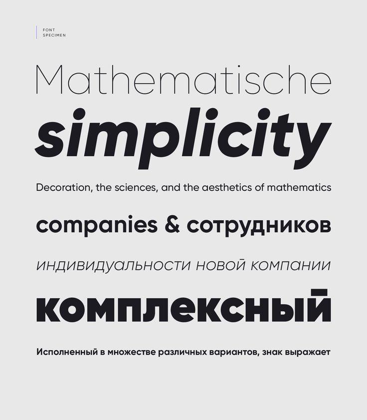 Skolar Font Family.73