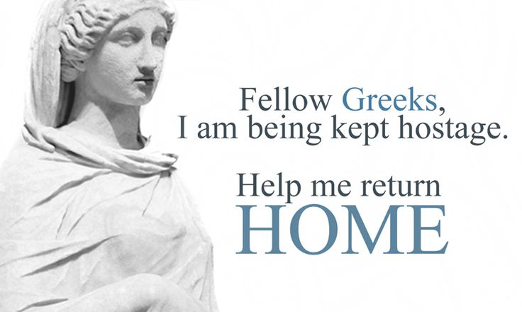 I am GREEK...