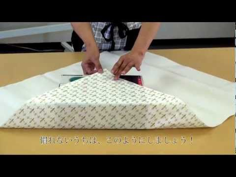 Cómo envolver regalos de estilo japonés- How to wrap presents Japanese style