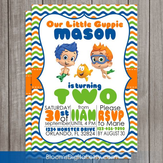 Bubble Guppies Invitation  DIY Printable  You by BloomsDigital, $6.50