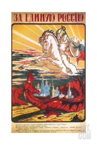 For the United Russia. Bolshevism Creep over the Heart of Russia with the Thick Snake Ring Giclee Print at Art.co.uk