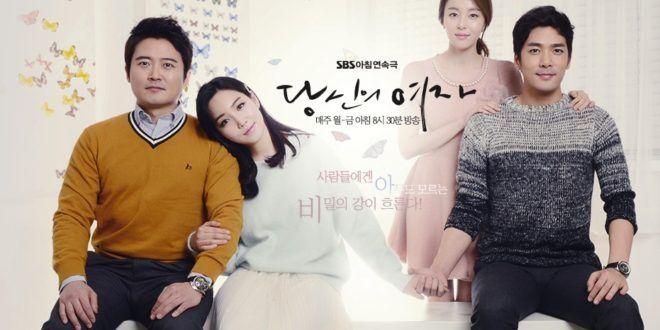 拖旅行箱的女人 第15集 Woman with a Suitcase Ep 15 eng sub Korean drama online
