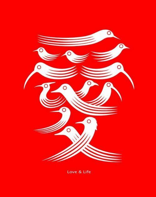 愛 Japanese font of birds