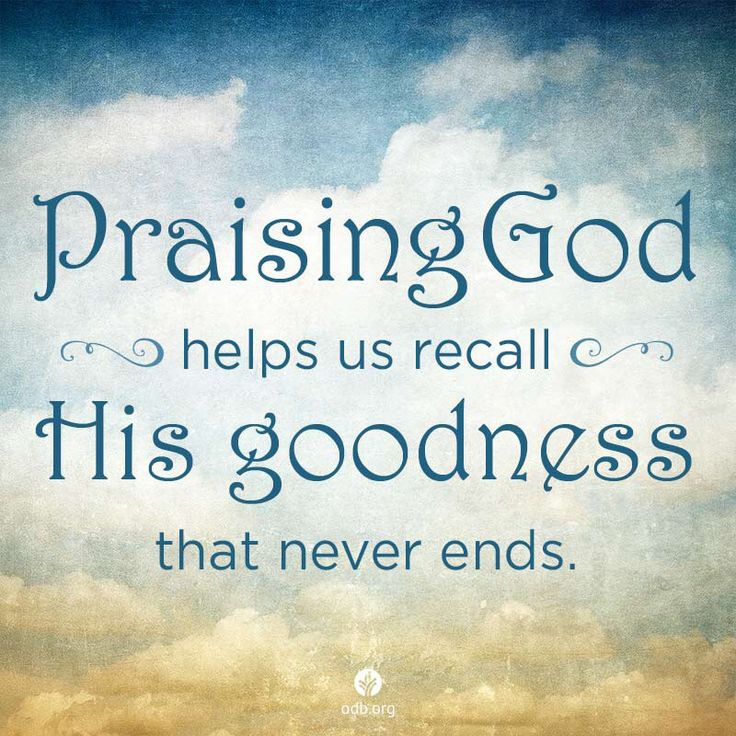 Quotes About Praising God In Hard Times: 17 Best Ideas About God Help Me On Pinterest