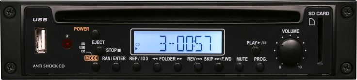 Galaxy RM-CD Rackmount CD/MP3 Player