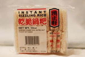 Instant Sizzling Rice