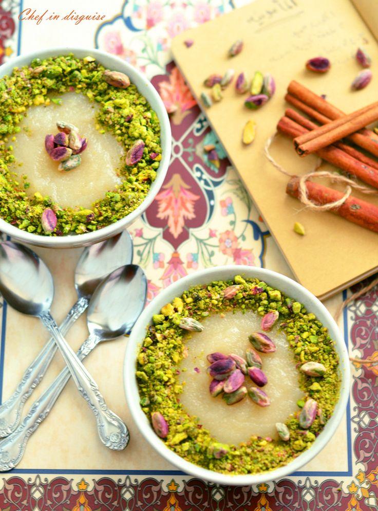 Mamounia (Syrian semolina pudding)