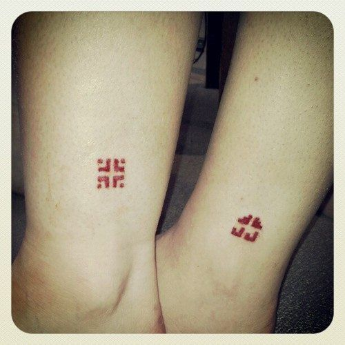 Journey Tattoo