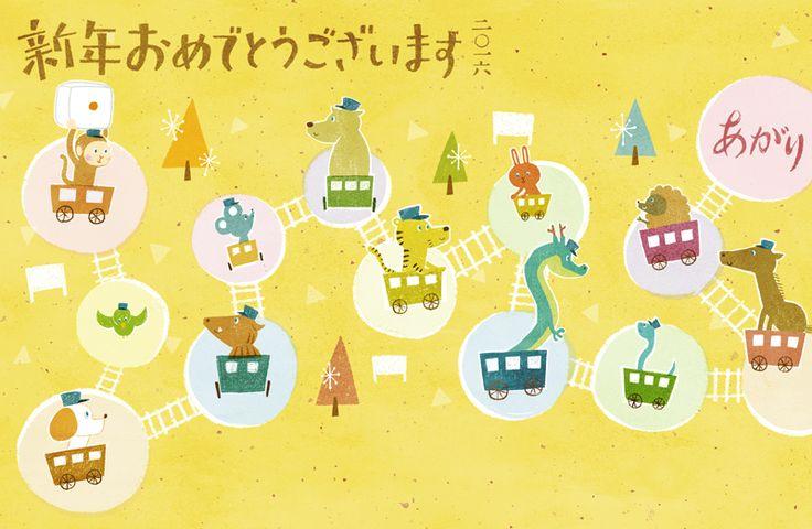 ネットの印刷屋さん24 年賀状かんたん注文.JP by 吉田ユウスケ   CREATORS BANK http://creatorsbank.com/ysdyusk/works/284237