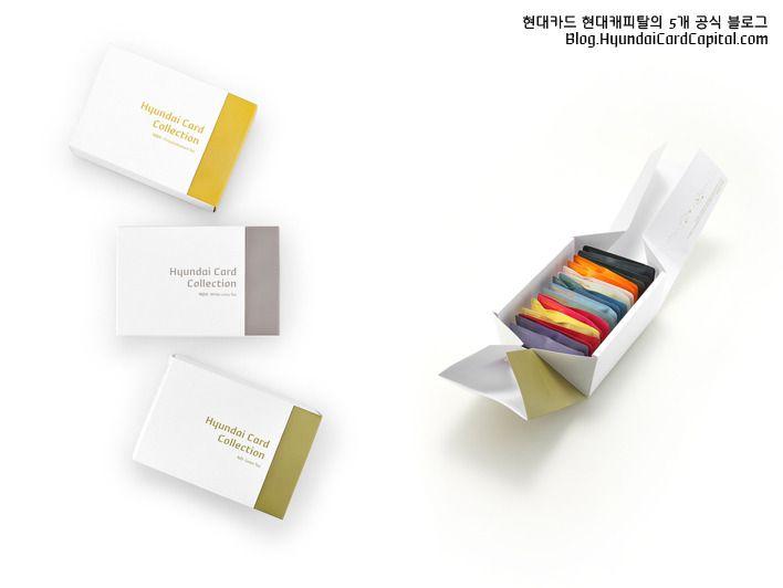 Hyundai Card Tea collection
