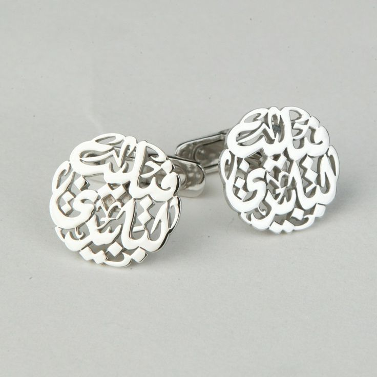 25 best ideas about arabic jewelry on pinterest Calligraphy jewelry