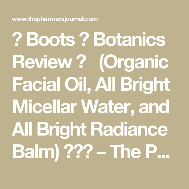 ✨ Boots ✨ Botanics Review ✨  (Organic Facial Oil, All Bright Micellar Water, and All Bright Radiance Balm) ✨✨✨ – The Pharmer's Journal